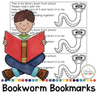 Bookworm Printable Bookmarks for Library Books