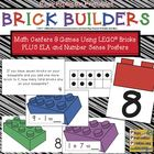 Brick Builders: Mega Math Center (for snap blocks)