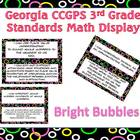 Bright Bubbles On Black- 3rd Grade Math Standards Poster Kit