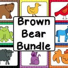 Brown Bear Activities Bundle