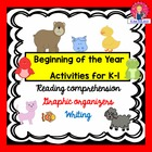 Brown Bear Activities for the Beginning of the Year ~ Grades K-1