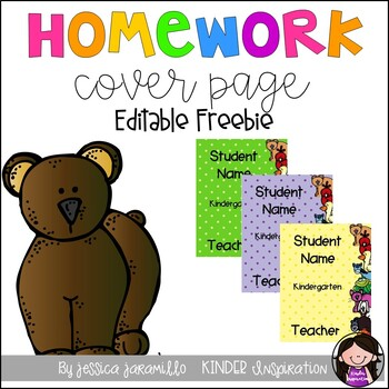 Brown Bear Homework Folder