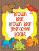 Brown Bear Interactive Books