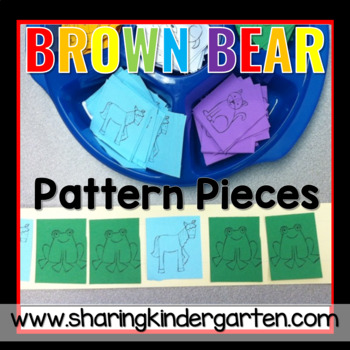 Brown Bear Patterns Plus