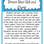 Brown Bear Roll and Cover