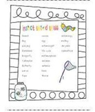Bug Word Wall for Wrtiting Center