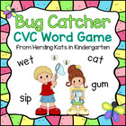 Buggy CVC Word Family Game