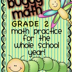Buggy Math...Grade 2  Math ALL YEAR!