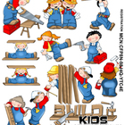 Build It Kids Clipart Digital Art Clipart Cutouts