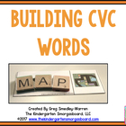 Building CVC Words!  A Common Core Aligned Word Work Pack!