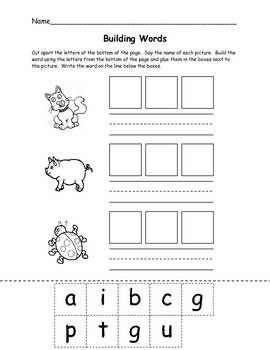 Building/Making Words Kindergarten and First Grade
