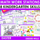 Bunnies and Jelly Beans Easter Math Work Stations-Common Core