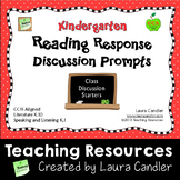 CCSS Reading Discussion Prompts (Kindergarten)