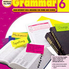 Advantage Grammar: Grade 6 (Enhanced eBook)