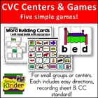 CVC Centers & Games {Simply Kinder}