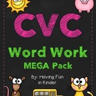 CVC Phonemic Awareness Activities MEGA Unit