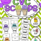 CVC Scoops!