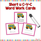 CVC Short u Word Cards for Writing