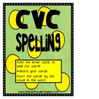 CVC Spelling Mats