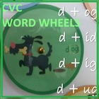 CVC WORD WHEELS - So Cool - Just Print - Easy Instructions