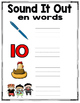 CVC Word Blending: 3 Part Activity (Common Core)