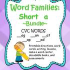 CVC Word Family BUNDLE Short a Words activities and assessments
