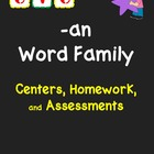 CVC Word Family __an Words Writing Activities, Decodable B