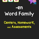 CVC Word Family __en Words Writing, Centers, Decodable Boo