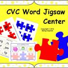 CVC Word Jigsaw Center - literacy center activity to pract