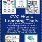 CVC Word Learning Phonics Tools Bundle - Zipped - Compress