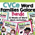 CVCe Word Families Galore Bundle-12 Weeks of Differentiate