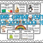 Calendar Journal Bundle (2014-2015 School Year)