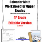 Calendar Math for Upper Grades BUNDLE PACK