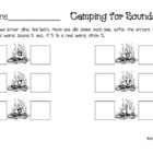 Camping for Sounds