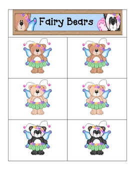 Card Matching- Fairy Bears