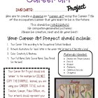 Career Art Project_FREE!!