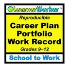 Career Plan Portfolio Work Record