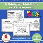 Cascarones Bilingual Minibook