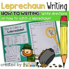 How to Catch a Leprechaun - a mini writing unit