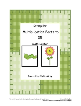 "Caterpillar ""Multiplication Facts to 25"" Math Center"