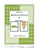"Caterpillar ""Multiplication Facts to 81"" Math Center"
