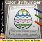 Center Game Math ~Over 50 Pages~ Division ~ Divide By Two!