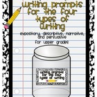 Center Jar Common Core Writing Prompts for the 4 Types of