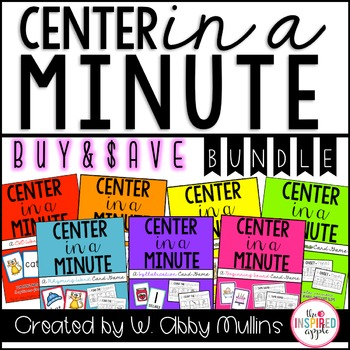 Center in a Minute {Kindergarten}: BUNDLE