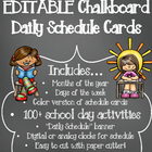 Chalkboard Inspired Daily Schedule Cards with Pictures (2