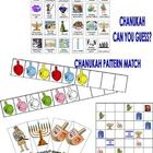 Chanukah - Background and Activities