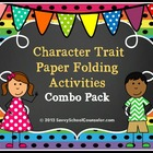 Character Trait Paper Folding Activities- COMBO PACK