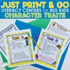 Character Traits: 60 Second Center {NO laminating, NO cutt