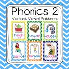 Chevron Phonics 2 Sounds Poster Set (57 sounds)