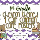 "Chevron Themed ""I Can"" Common Core Posters {1st Grade}"